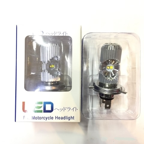 Đèn Led pha sáng trắng cho Exciter 150
