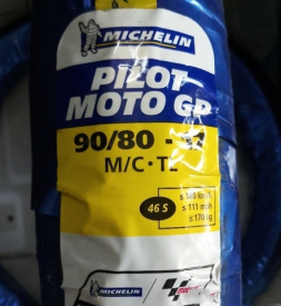 Vỏ Michelin Pilot Moto GP 90/80-17 cho Exciter 135